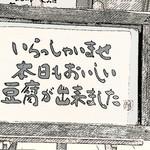 46223297 - ☆いらっしゃいませ☆