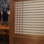 割烹 魚政 - (2015/12/23)