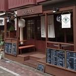 AOBAYA - 目黒川沿いの外観
