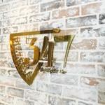 Pizzeria347 - お店