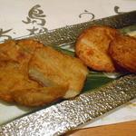 主水 - 島根野菜天ぷら4種盛り