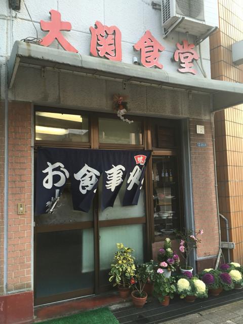 大関食堂 - ココ