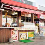 古賀サービスエリア(下り線)テイクアウトコーナー - 古賀SA テイクアウトコーナーさん