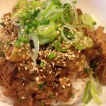 まる豚 - 辛味噌ホルモンライス