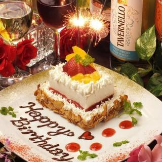 お祝い、記念日にはメッセージ入りケーキをプレゼント♪