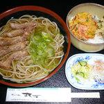 そば処 丸万 - 冷たい肉そば+ミニかき揚げ丼
