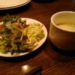 46242364 - ランチのサラダとじゃがいものスープ