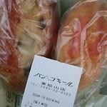 パン・コキール - 料理写真:レーズンパンとめんたいフランス