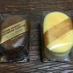 ボックサン - 神戸・六甲カシミアチョコ&カシミアチーズ 各172円