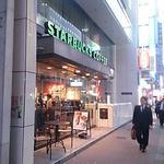 46247421 - スターバックス・コーヒー 新橋駅前店