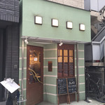 チェルト - チェルト・Certo(東京都新宿区須賀町)外観〜入口
