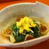 わらび野 - 料理写真:ほうれん草、水菜、いぐちのおひたし(2015/10)