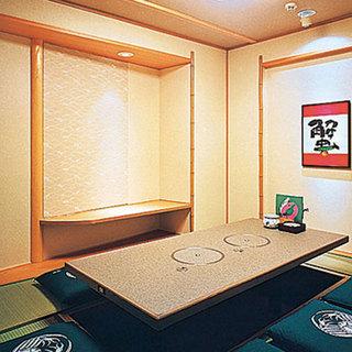 洗練された「和」の空間で大・小個室も完備