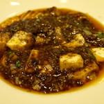 チャイニーズ 芹菜 - セロリお勧め麻婆豆腐 ハーフ 700円