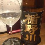 46259481 - 日本酒②