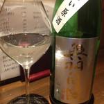 46259485 - 日本酒①
