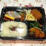 レストラン ぐん平 - 料理写真:日替わり弁当、570円です。
