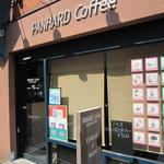 パナールコーヒー - 外観