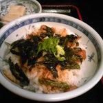 つちのこ - トロチャーシュー丼(小)