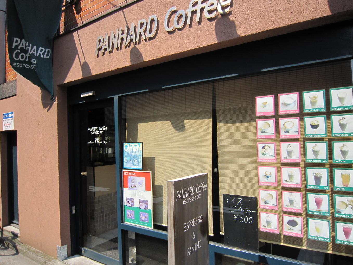 パナールコーヒー