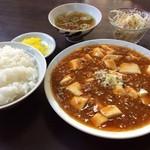 中国料理 昇龍 - 料理写真:食べログ ワンコインランチ