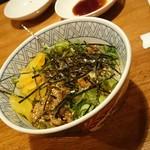 吉鳥  - スタミナ丼