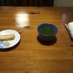 そば切り 歳時記 - 料理写真:最初にお茶とだし巻き玉子が