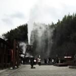 Yamabiko - 旅のオマケ①地上30mまで温泉が吹き上がる峰温泉大噴湯公園。
