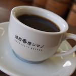 焙煎香房 シマノ - 焙煎をお待ちいただく間には、日替わりコーヒーのサービスがございます。