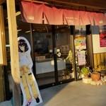 かじま - 「かじま」さんのお店の前の様子、ガールズ&パンツァーのホシノちゃんの等身大パネルが設置♪