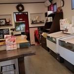 かじま - 惣菜やお弁当がたくさんのお店