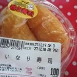 46267711 - いなり寿司108円