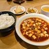 メープル リーフ - 料理写真:大人気!四川風麻婆豆腐定食