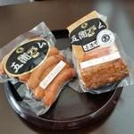 五浦ハム - 桜チップの燻製が絶賛! ビールのおつまみに最適ですね!