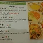 カレーレストラン シバ - 野菜とスープメニュー