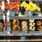 洋菓子 REINE -