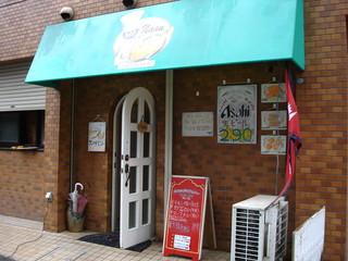 ザナン ファミリーレストラン - 昼のThe Naanです