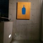 ブルーボトルコーヒー - 入口