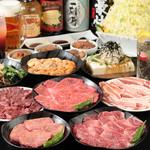 焼肉酒家 波 - 最高の仲間と最高のお肉で宴会!!極みコース!!