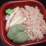 海の華 丼丸 - カニづくし丼700円