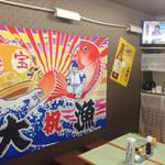 海の華 丼丸 - イートインスペース有り(ビール飲めます♩)