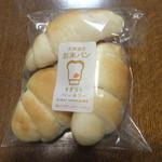 すぎうらベーカリー - お米のロールパン
