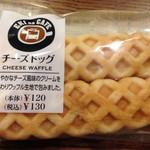KIOSK - 料理写真:チーズドッグ@130円
