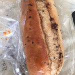 ハウネベーヤー - 黒糖はちみつバターパン