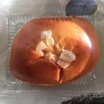 ハウネベーヤー - バニラビーンズくりーむパン