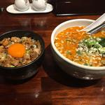 こきあ 大船店 - チャーシュー丼 と 太陽の担々麺