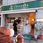 フロレスタ -