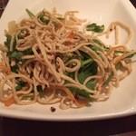 楽記 - ★6.5 干豆腐のピリ辛和え