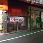 赤羽餃子センター - 外観