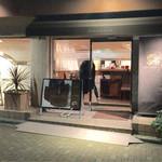 ケンズカフェ東京 - お店の外観